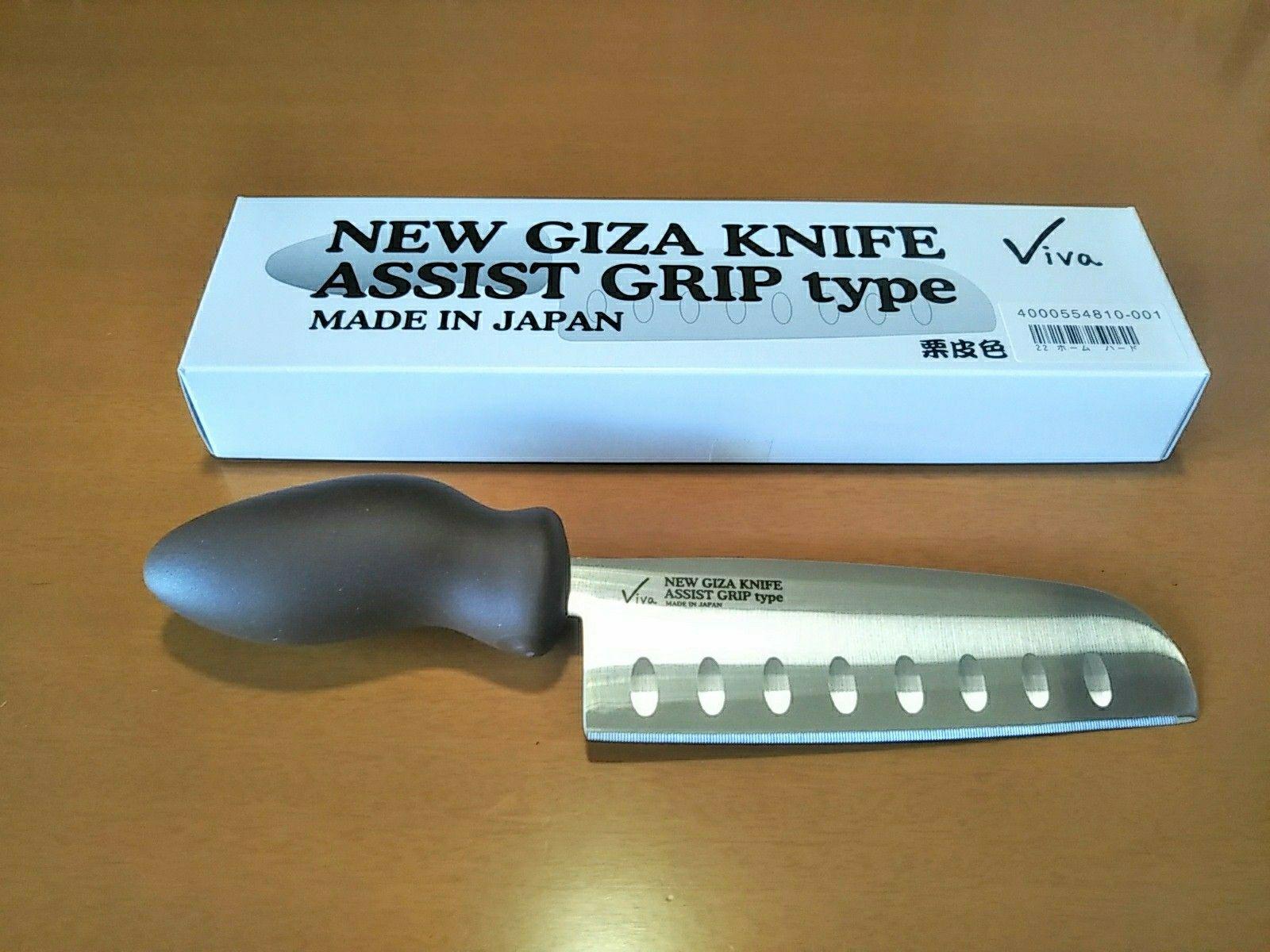 刃 包丁 ギザ 三徳 キャンプに便利な包丁!ギザ刃ペティとギザ刃牛刀を使ってみた