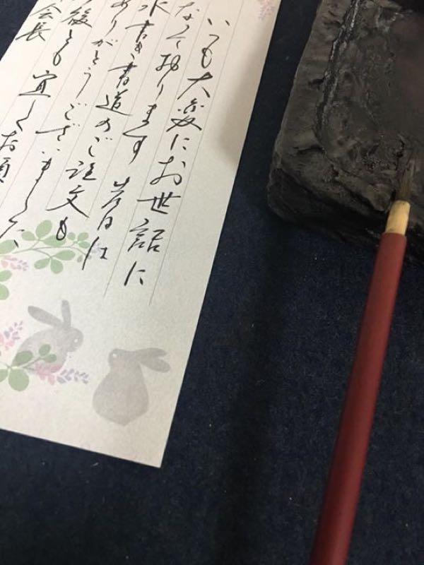 rblog-20170311164621-00.jpg
