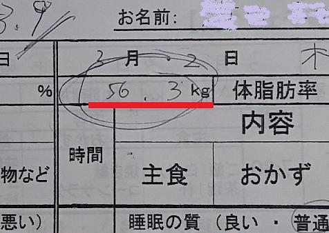 清田さま2.png