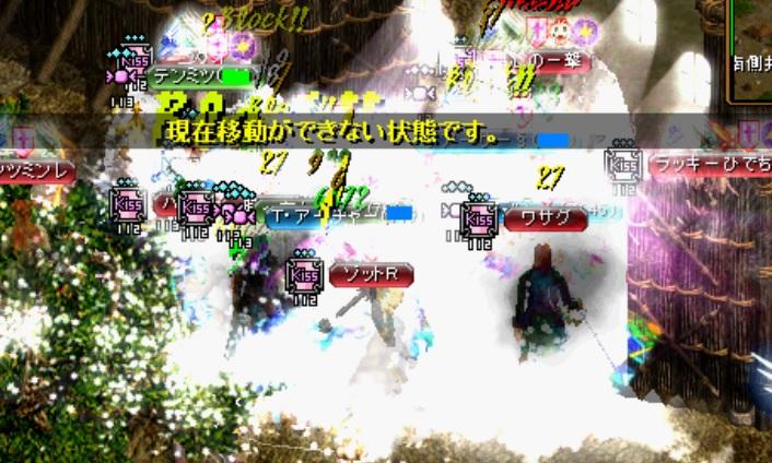 20161104ラべーぜ戦2.jpg