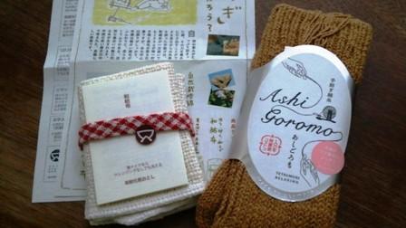 手紡ぎ - コピー (2).JPG