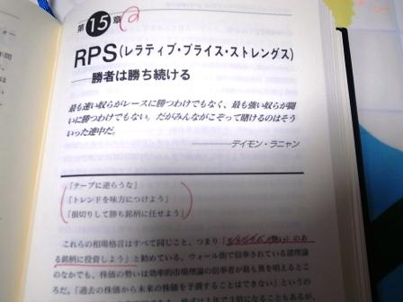 R0143397.JPG