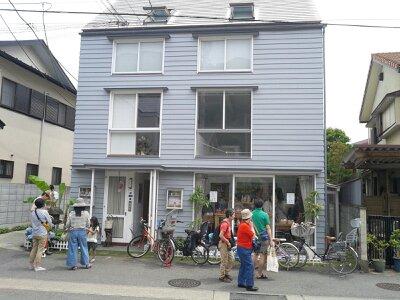 鎌倉コケーシカ2013年6月
