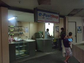 post office 4.JPG