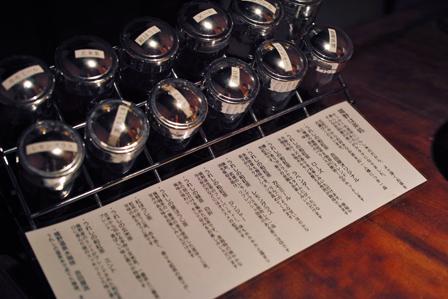 お茶11種.jpg