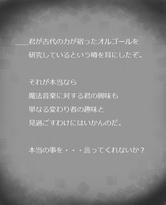 記憶1-1