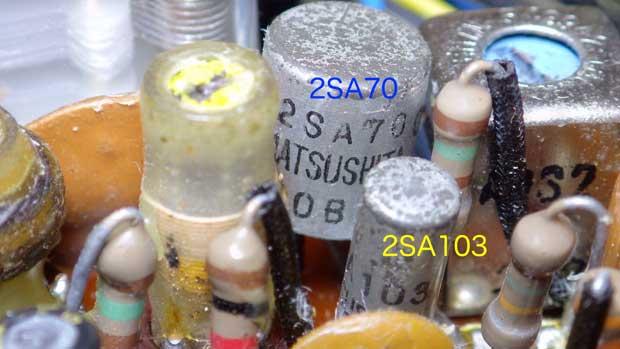 R-905J-17.jpg