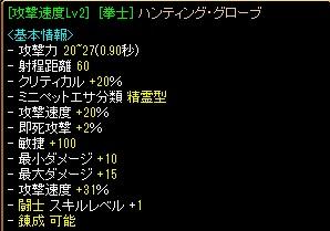 20170419ハンテ2.jpg