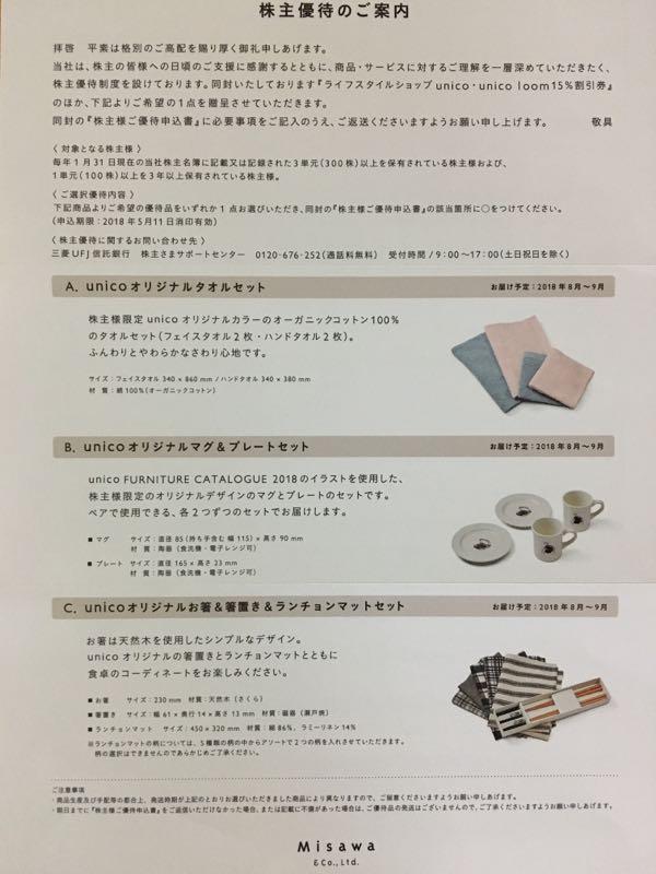 rblog-20180426192139-01.jpg