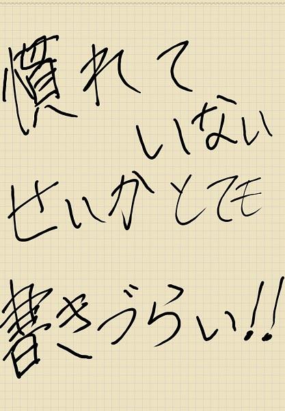 Sメモ_04.jpg