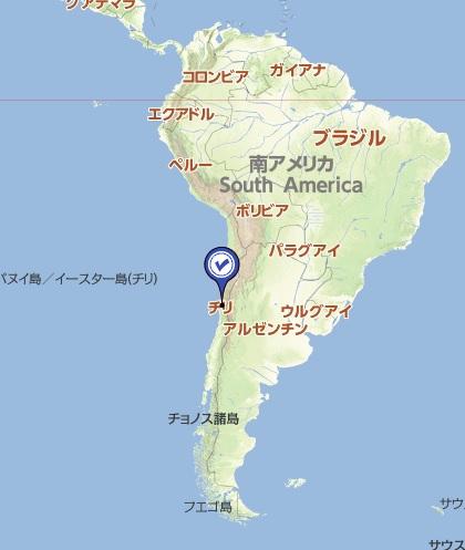 南米チリ.jpg