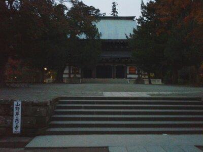 北鎌倉円覚寺仏殿夕2012年12月