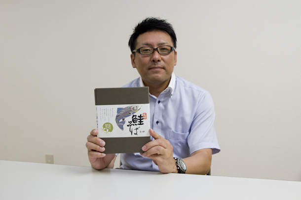 20130730-_MG_山加製粉株式会社わじま様.jpg