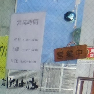 せんねんそば岩本町靖国通り店の営業情報