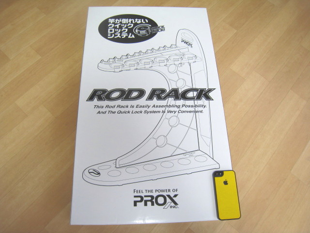 PROX ROD RACK