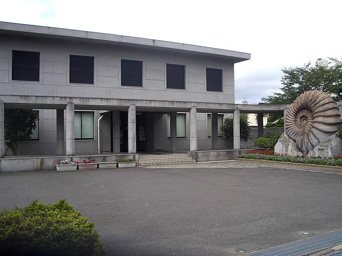 [ 美祢市周辺観光情報 ] | 白木屋グランドホテル最新情報 - 楽天 ...