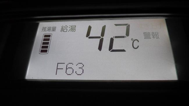 エコキュートの警報 F63