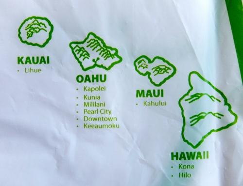 ウォールマート ハワイ ホノルル 店 エコバッグ