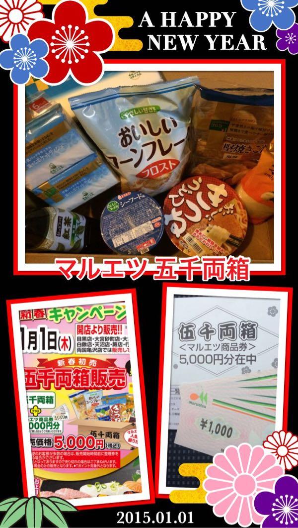 rblog-00270101180757-00.jpg