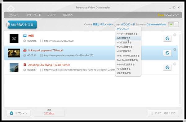 downloader-yz-0331-02.jpg