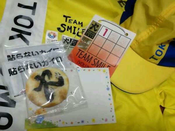 東京マラソン2014_2