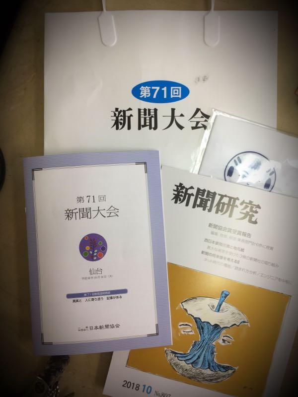 rblog-20181018115959-00.jpg