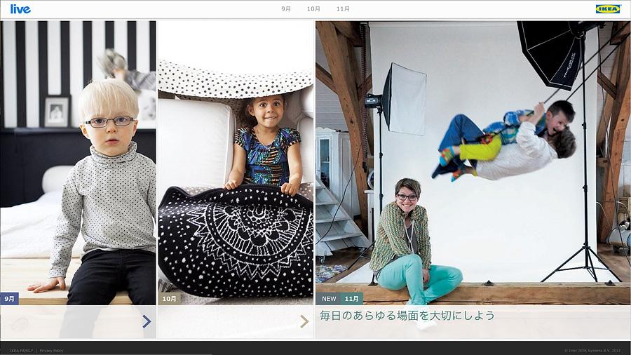 ikea_live_表紙.jpg