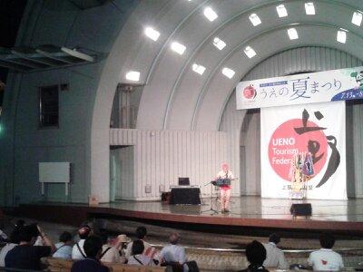 ボードビルショーGOヒロミ2013年8月