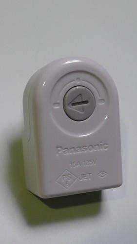 180度回転 Panasonic ローリングタップ WH2129W