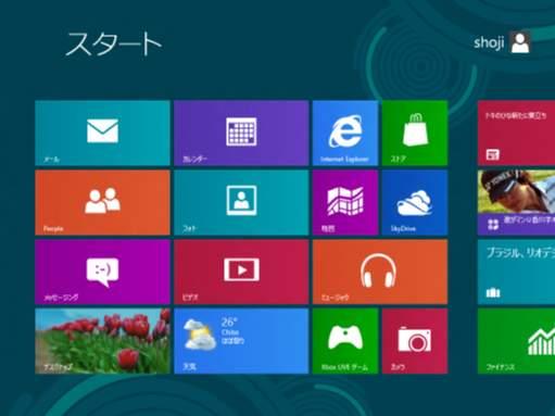 Windows8(1).jpg