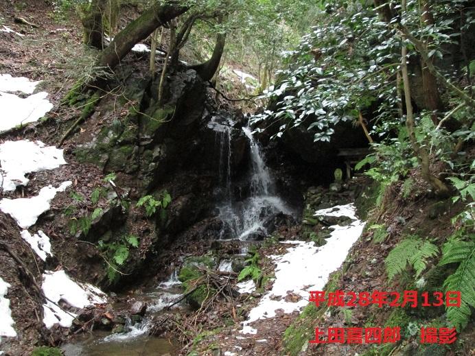 弥仙山 滝 2