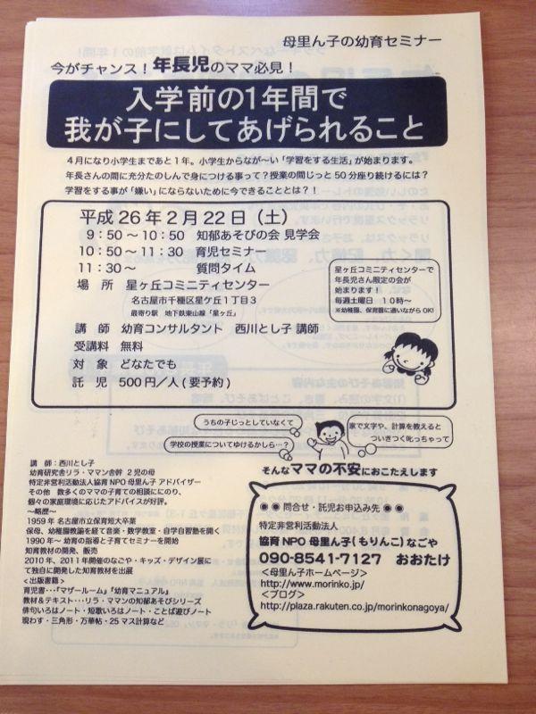 rblog-20140219203501-03.jpg