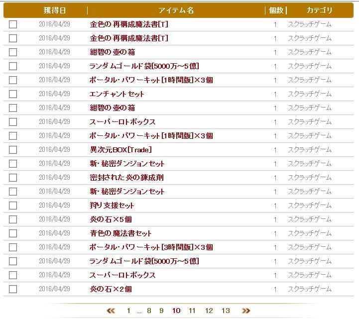 2016.4.26.13.jpg