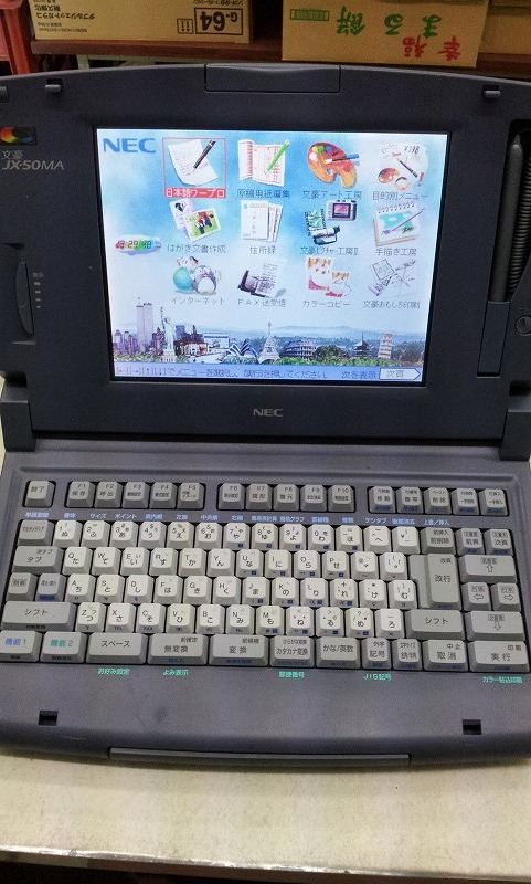 jx50ma-3.jpg