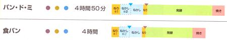 メニュー表(小).png