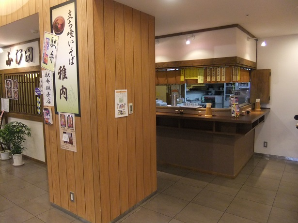 ふじ田@稚内駅3