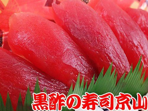寿司 大量注文 出前 新宿区 中井