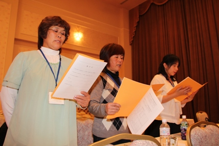 251108JA北海道女性リーダー研修大会03