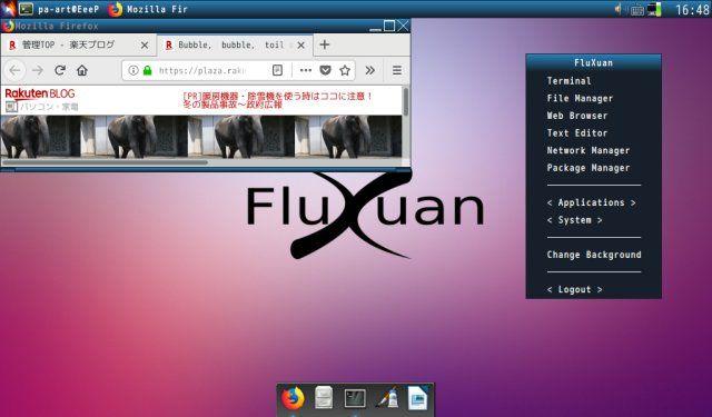 FluXuanのデスクトップ