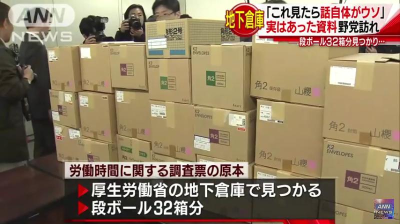 32箱ーテレ朝2.png