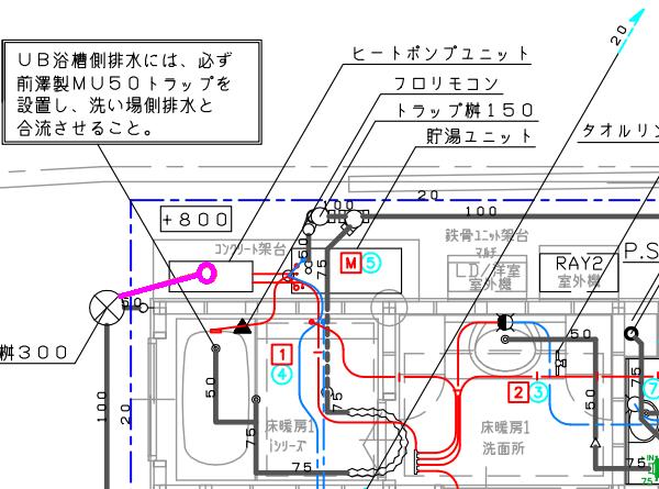 ヒートポンプユニットの排水が下水に接続されていた