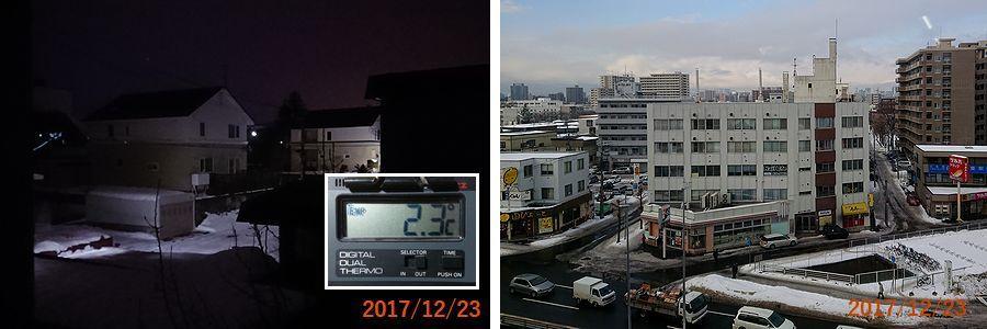 12/23今朝の空.jpg