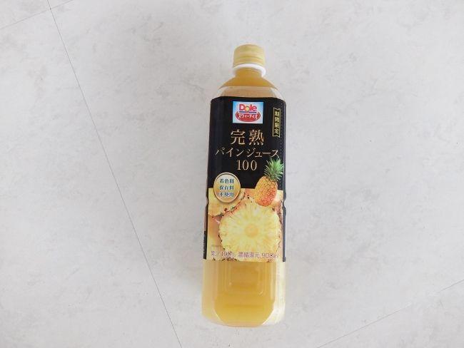 コストコ ジュース ドールスィーティオ 900ML エン