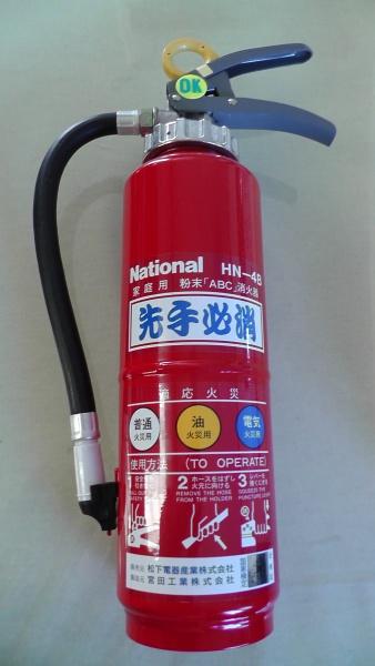 危険な加圧式消火器