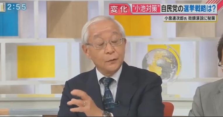スシロー 田崎