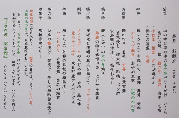 40名様 (600x396).jpg