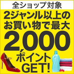2000p.jpg