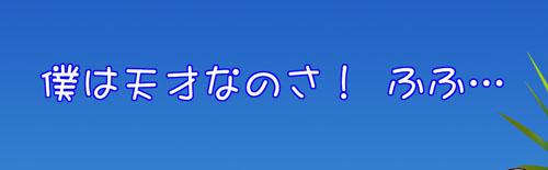 2012.7.25blog18.jpg