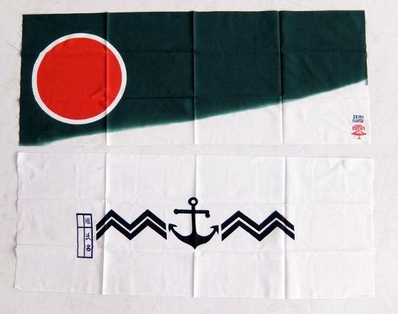江田島クラブ 制服のフジ ミネタリーショップ 海軍 みやげ 零戦 大和 水兵