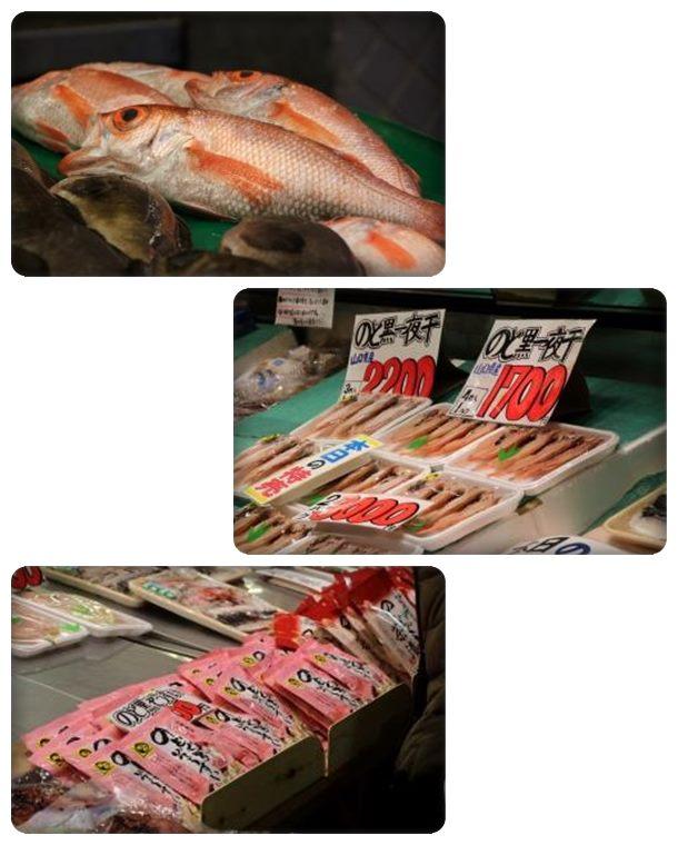 近江町市場-11 15.11.21